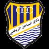 Al Sahel