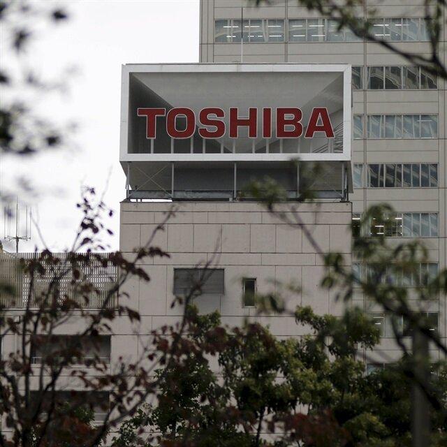 """""""توشيبا"""" اليابانية تعلن استعدادها للمشاركة في مشاريع تركيا النووية"""