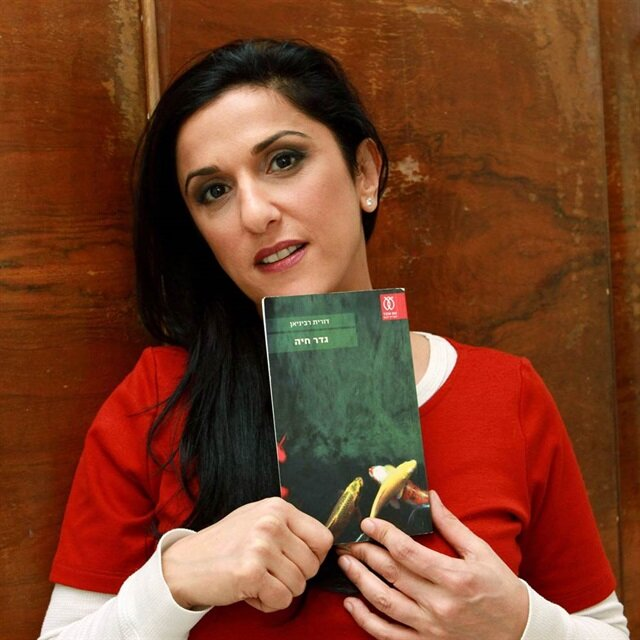 Banned Israeli-Palestinian love story novel becomes top seller