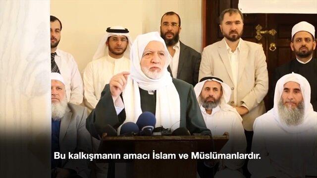 Müslüman alimlerden Türkiyeye destek açıklaması
