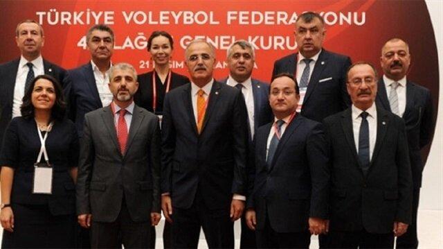 Türkiye Voleybol Federasyonu'nun (TVF) yeni başkanı Mehmet Akif Üstündağ oldu.