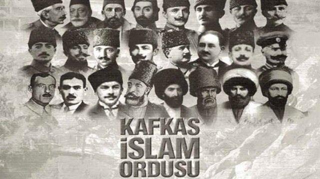 İzmir Marşının Orjinali