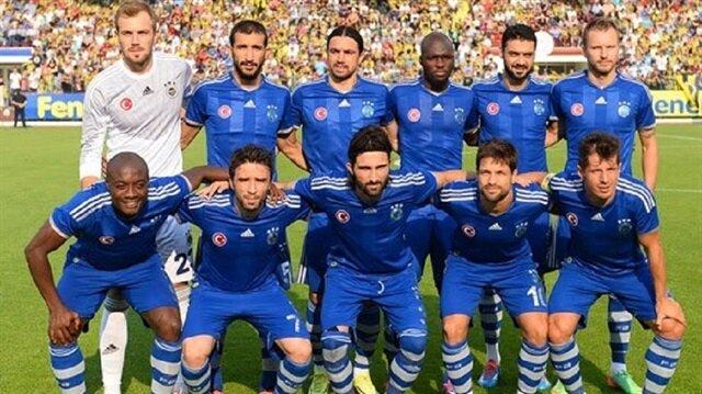 Mehmet Topuz 2009-2016 yılları arasında Fenerbahçe forması giymişti.