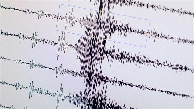 Manisa'da bir deprem daha! Manisa'da peş peşe depremler