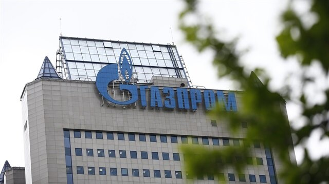 Press conference of Gazprom in Moscow