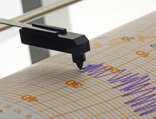Yozgat'ta 3.9 şiddetinde deprem