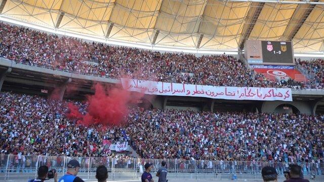   جمهور فريق كرة قدم تونسي يتضامن مع قطر
