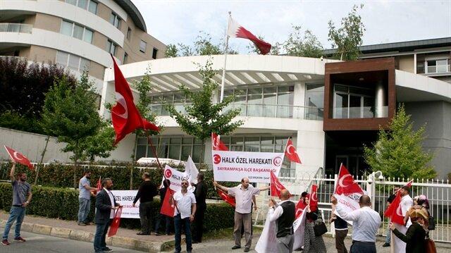 مظاهرة تضامنية مع قطر في إسطنبول