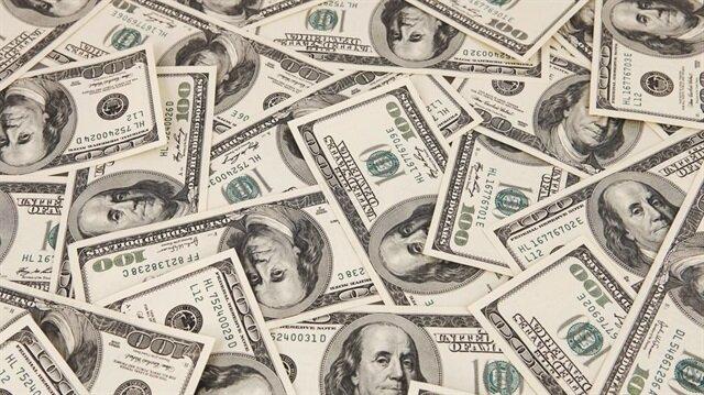 17 Temmuz 2017 Pazartesi günü dolar kuru alış ve satış fiyatlarını haberimizde sizlerle paylaştık.