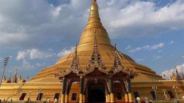 Thiri Yadana Pyilone Chantha Pagoda