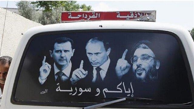 """""""التقسيم مع الحلفاء"""" صحيفة ألمانية تكشف عن مستقبل سوريا"""