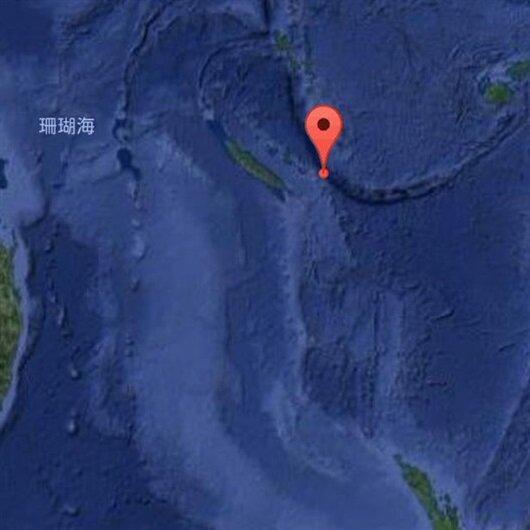 Pasifik'te 5.9 büyüklüğünde deprem