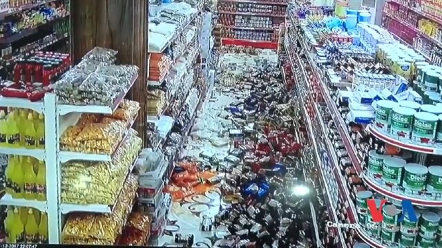 Surveillance camera captures moment 7.3 earthquake hits Iraq