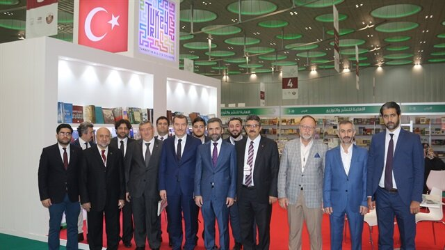 The 28th Doha International Book Fair