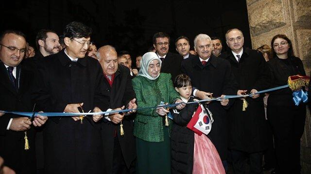 Turkish PM Binali Yildirim in South Korea