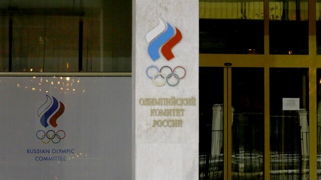 Russian Olympic Committee building is seen in Moscow, Russia