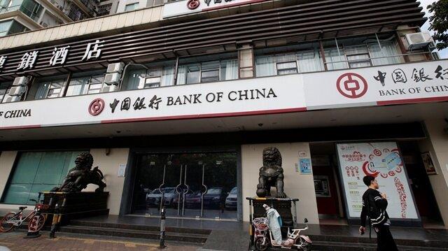 BDDK'nın Bank of China kararı Resmi Gazete'de yayımlandı.