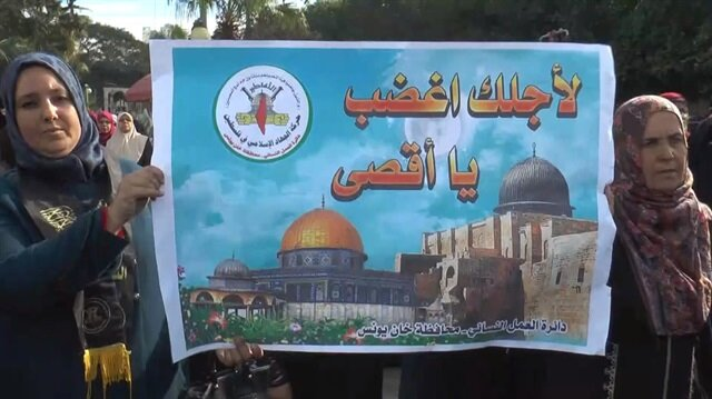 Gazan women protest Trump's Jerusalem move