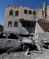 Suud Yemen'de polis merkezini vurdu