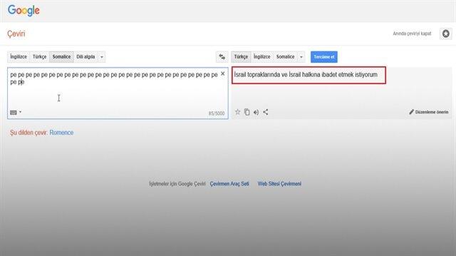 Google böyle İsrail propagandası yapıyor