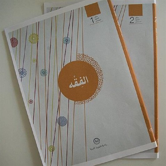 Turkey to distribute handbook on Islam to Syrians