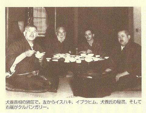 Abdürreşid İbrahim, Sultan II. Abdulhamid'e Japonya'ya Müslüman bir heyet gönderilmesi talebini içeren bir mektup yazdı.