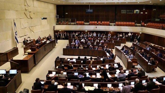 İşgalci İsrail'de Filistinlilere idam cezası için ilk oylama kabul edildi