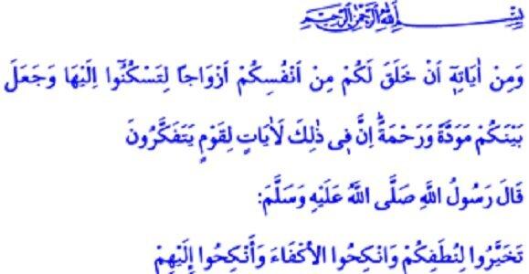 4 Ocak Antalya Cuma namazı saat kaçta Diyanet, Antalya Cuma namaz vakti 85