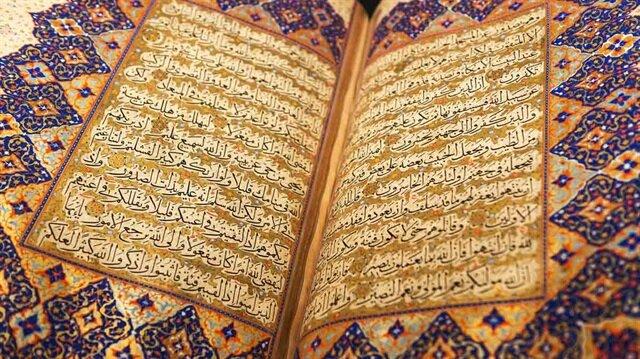 Ayetel Kürsi okunuşu, anlamı ve Arapça metni haberimizde.