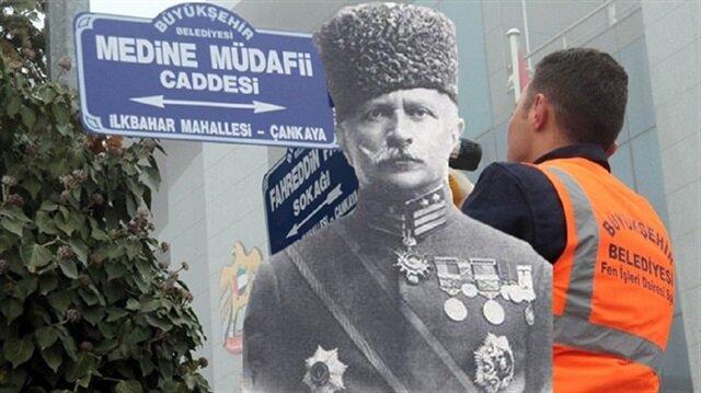 """""""فخر الدين باشا المُدافع عن المدينة"""" اسم شارع السفارة الإماراتية في أنقرة"""