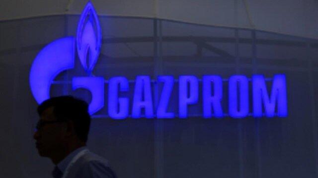 Gazprom to invest $3.2B in TurkStream for 2018