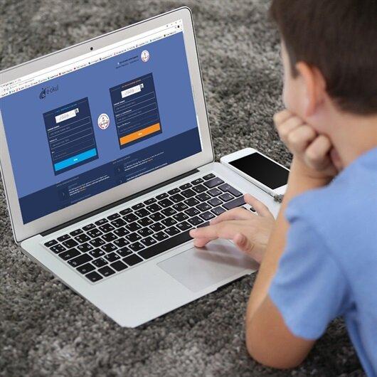 e-okul girişi ile sözlü ve yazılı notu öğrenme