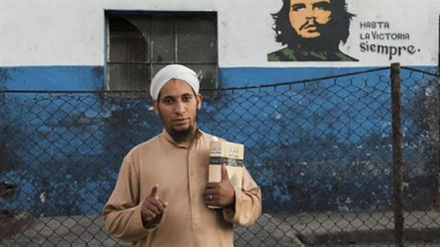 """تقرير رائع عن إنتشار الإسلام في دولة """"كوبا"""""""