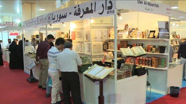 """إسطنبول تحتضن """"مهرجان الكتاب العربي"""" في مارس بمشاركة 22 دولة"""