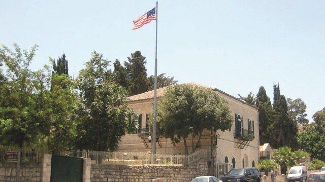 ABD'den Kudüs'te Arnona formülü