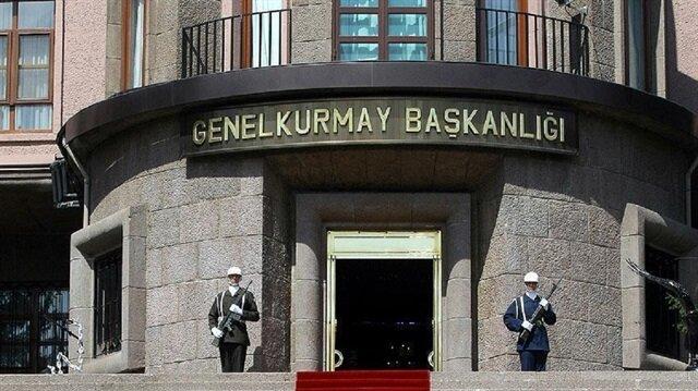 الأركان التركية: قصفنا 153 هدفًا عسكريًا لتنظيمي