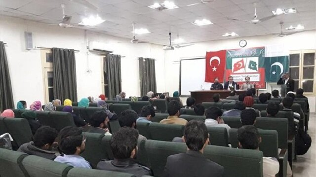 Pakistani students pray for Turkey's victory in Syria