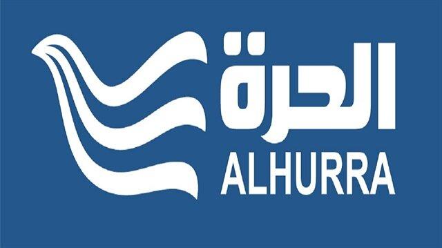 Al Hurra