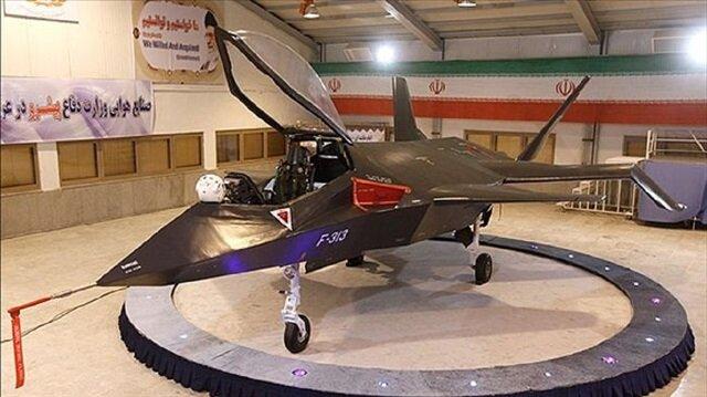 تعرف على الطائرة الإيرانية التي أسقطتها إسرائيل