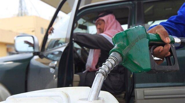 Ham petrol fiyatlarının varil başına 60 doların altına düşeceği tahmin ediliyor