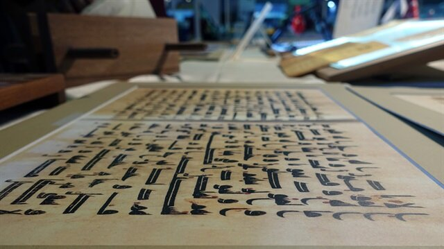 شركة لبنانية تخترع تقنية حديثة لترميم المخطوطات القديمة