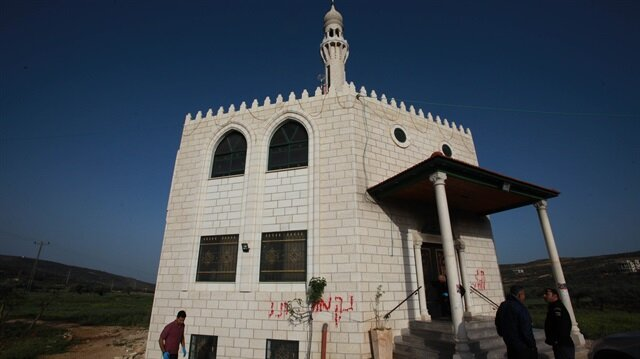 Israeli settlers set fire to mosque in Nablus
