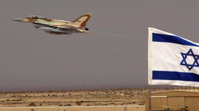İsrail işgal ordusu Suriye'ye saldırdı