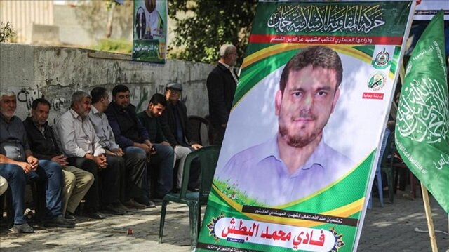 Palestinian lecturer's body arrives in Cairo
