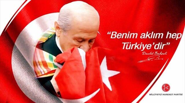 İşte MHP'nin 'Cumhur İttifakı' isimli seçim şarkısı