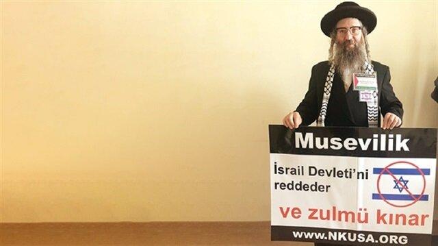 Rabbi Yisroel Dovid Weiss