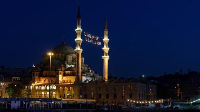 Antalya için 2018 Ramazan sahur ve iftar vakitleri.