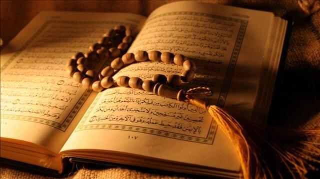 Ramazan Kur'an ayıdır