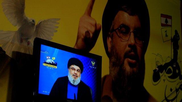 Hizbullah'ın Genel Sekreteri Hasan Nasrallah