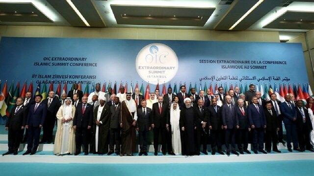 نص البيان الختامي لقمة إسطنبول الإسلامية بشأن التطورات في فلسطين